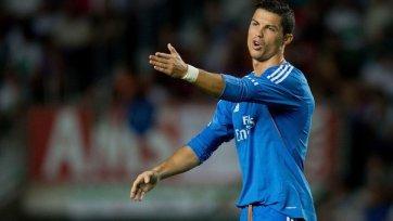 Роналду: «Победу мы не заслужили»