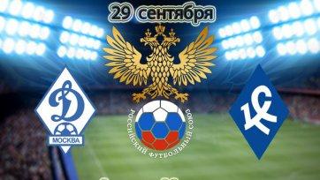 «Крылья Советов» взяли на матч с «Динамо» трех дублеров