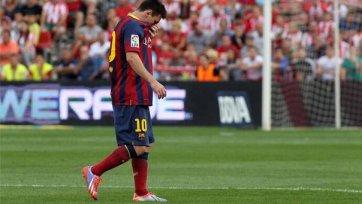 «Барселона» теряет Месси