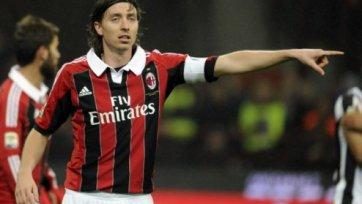 Лазарет «Милана» постепенно пустеет