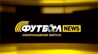 Футбол News - Эфир (14.11.2013) Видео
