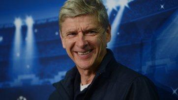 Арсен Венгер: «При удачном раскладе можем выиграть Лигу чемпионов»