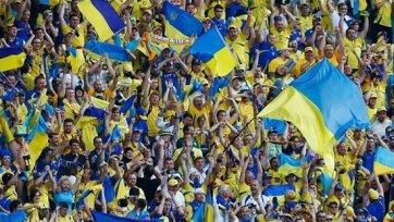 Кто виноват и что делать? Сборная Украины опять страдает из-за своих фанатов