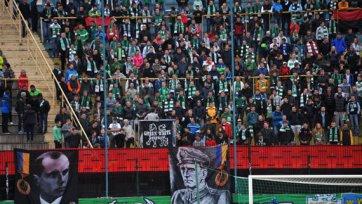 Фанаты «Карпат» и «Динамо» обратились к ФИФА