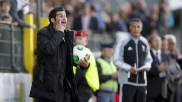 Фонсека: «Результат матча несправедлив»