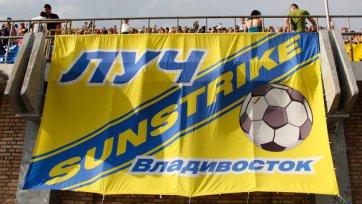Губернатор Приморского края Миклушевский заявил, что «Луч-Энергия» хочет играть в РПЛ