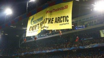 УЕФА накажет «Базель»