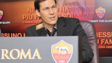 Руди Гарсия не считает противостояние с «Интером» особенным