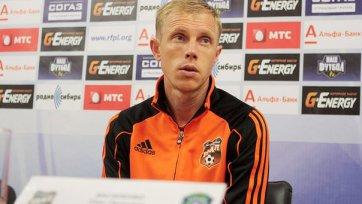 Олег Василенко: «У нас было больше моментов, чем у соперника»