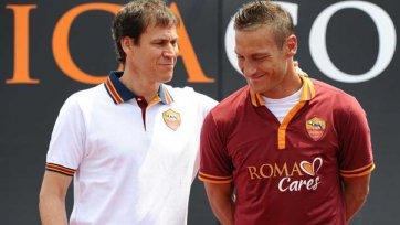 Гарсия: «Тотти» - невероятный игрок, он уже вошел в историю»