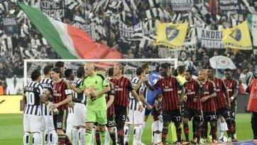 «Ювентус» торжествует в битве с «Миланом»