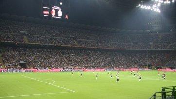 Поединок «Милана» с «Удинезе» пройдет при пустых трибунах