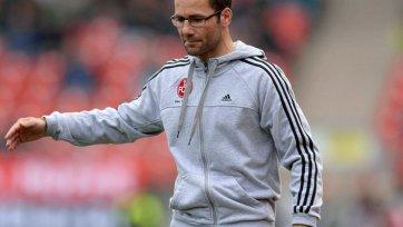Визингер больше не тренер «Нюрнберга»