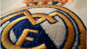 «Реал» задолжал 541 миллион евро!