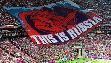 В двух шагах от чемпионата мира. Россия, не подведи!
