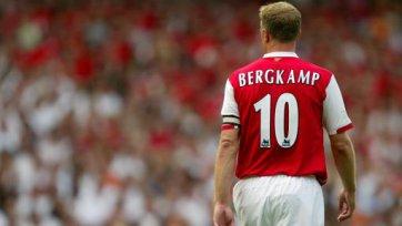Бергкамп: «Я мечтаю однажды вернуться в «Арсенал»