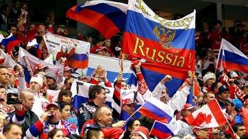 Анонс. Люксембург – Россия. Расслабляться нельзя!