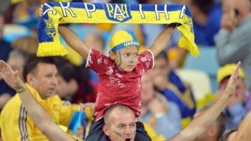 Анонс. Украина – Польша – без права на ошибку