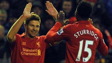Джеррард: «В «Ливерпуле» Старридж играет блестяще»