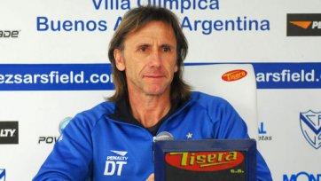 В сборной Перу может смениться тренер