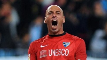 «Манчестер Сити» может подписать голкипера «Малаги»