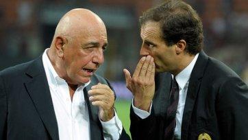 Президент «Милана» встретится с тренером и игроками