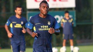 Эменике дал согласие на переход в «Динамо»