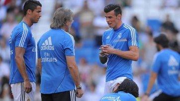Гарет Бэйл поможет «Реалу» в игре с «Малагой»