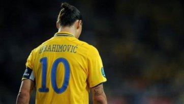Ибрагимович: «Чемпионат мира без Швеции будет неполноценным»