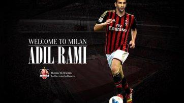 Адиль Рами прошел медобследование в «Милане»