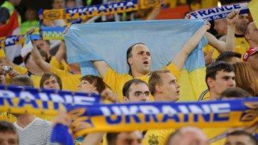 В стыковых матчах сборная Украины сыграет со зрителями