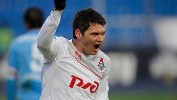 «Локомотив» перед игрой с «Амкаром» имеет проблемы с составом