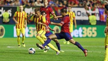 «Барселона» допускает первую осечку в чемпионате