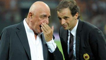 Руководство «Милана» полностью доверяет  Аллегри