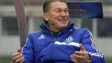 Блохин: «В «Динамо» не было никакого кризиса»