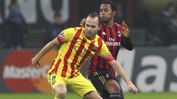 Иньеста: «Милан» просто невероятно сыграл в обороне»