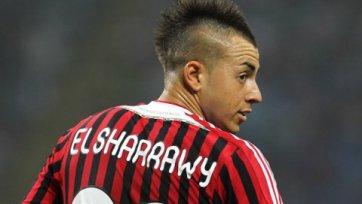 «Милан» готов отпустить «Эль-Шаарави»