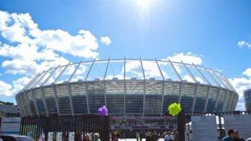 Матч Украина – Франция пройдет в столице
