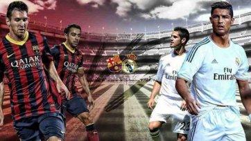 Анонс. «Барселона» - «Реал» - схватка двух стихий