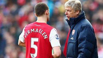 «Арсенал» прекрасно понимает недовольство Вермалена