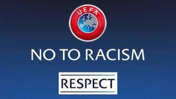 В РФПЛ прокомментировали заявления Туре о расистских оскорблениях