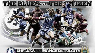 Анонс. «Челси» - «Манчестер Сити» - баталии аристократии