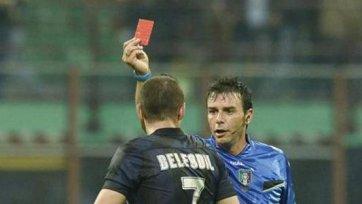 Футболисты «Интера» и «Вероны» понесли наказания