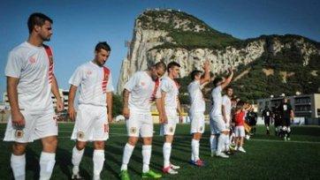 Сборная Гибралтара определилась с первым европейским соперником