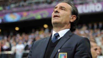 В Федерации футбола Италии хотят сохранить Пранделли