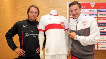 Гентнер: «Надеюсь, «Штутгарт» по итогам сезона попадет в еврокубки»