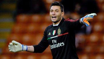 Амелия заявил, что хочет уйти из «Милана»