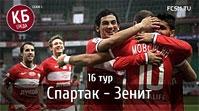 Красно-белая среда - «vs. Зенит» с А. Шмурновым (13.11.2013)