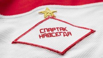 «Спартак» сыграет с «Локомотивом» и «Зенитом» без зрителей