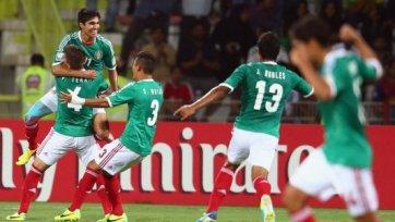 Мексика обыграла Бразилию на юношеском ЧМ и вышла в полуфинал